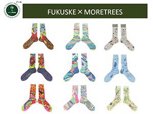 FUKUSKE x more trees