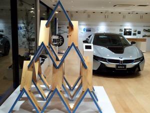 BMW i Megacity Studio