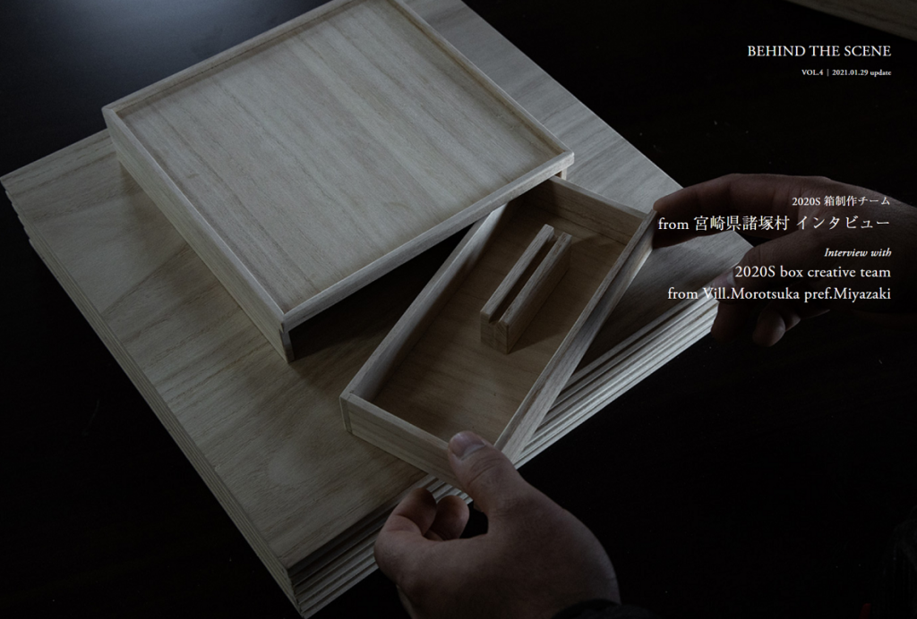 FireShot-Capture-076-Ryuichi-Sakamoto-Art-Box-Project-2020-shop.mu-mo.net-002